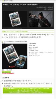 image-20150220195848.png