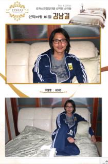 image-20141118000612.png
